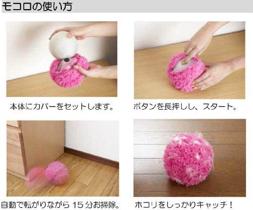 CCP Mini Robot Cleaner[microfiber mop ball MOCORO] Pink CZ-560-PK