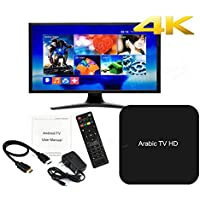 Arabic TV Box Receiver Best Support 3500 Plus HD Channels + 2 Years Service I WiFi or Ethernet Supported - Remote + HDMI Cable + Power Adapter Included