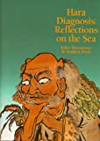 Product review for Hara Diagnosis: Reflections on the Sea (Paradigm Title)