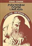 img - for Zydowskie Dzieje i Religia book / textbook / text book