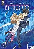 Animation - Rondo Robe Selection: The Magnificent World El-Hazard TV Set 2 (3DVDS) [Japan LTD DVD] GNBA-5127