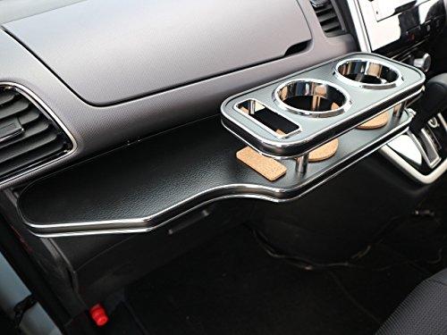 C27系セレナ フロントテーブル 携帯ホルダー助手席側+サイドテーブル運転席側セット レザーブラック ブラックシルバー B07BZJHTXB