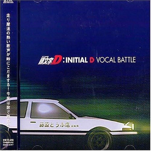 Initial D Vocal Battle by Jms