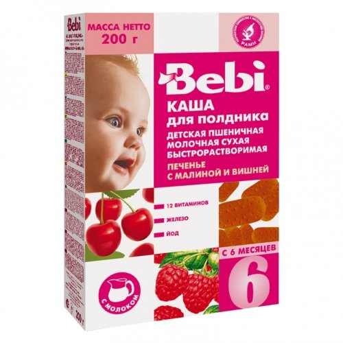 Bebi - Baby Milk Porridge with Raspberry and Cherry for Afternoon Snack from 6 Monts 200g