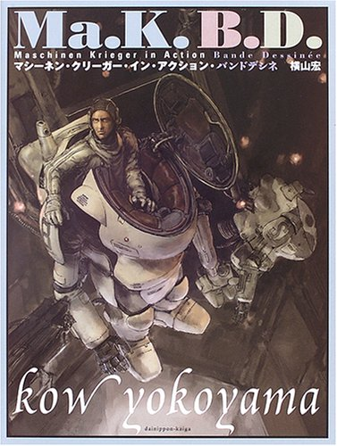 Price comparison product image Ma.k Maschinen Krieger in Action Bande Dessinee ART Book Sf3d Bande Dessinee NEW