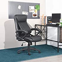 Office Computer Chair, HOMEMAKE Functional Adjustable Back Support PU Leather Ergonomic Swivel Task Chair