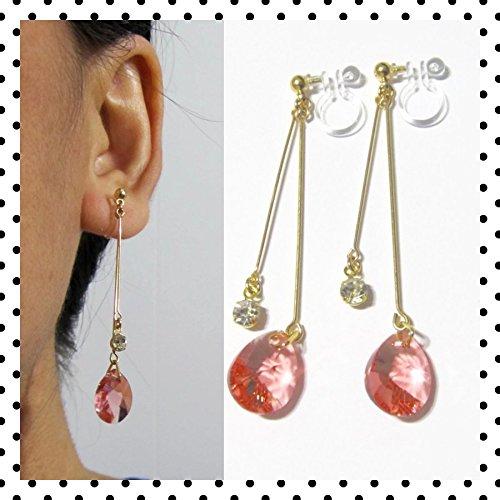 1561ca617c5ab Amazon.com: Rose Peach Swarovski Rhinestone Clip on earrings |5F ...