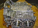 Subaru 10103AC030 Short Block Engine