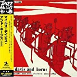 And Horns + 1 (Jpn) by Miles Davis (2006-06-21)