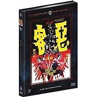 Zehn gelbe Fäuste für die Rache (The Angry Guest) - Mediabook (+ DVD) [Blu-ray] [Limited Edition]