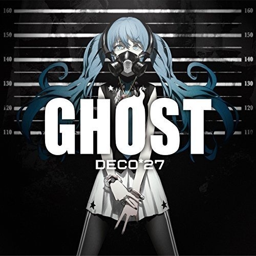 Ghost ()