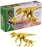 Dino Mecard Double Figure Set Deinonychus and Tinysour NYCHUS Yellow Color