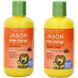 Jason Kids Only! Daily Detangling Shampoo and Conditioner, 8 Ounce Bottle by Jason Natural