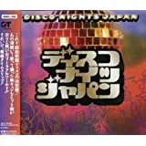 DISCO NIGHTS JAPAN