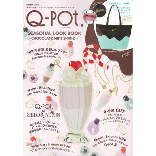 Q-pot. Seasonal LOOK BOOK Chocolate Mint Shake 画像