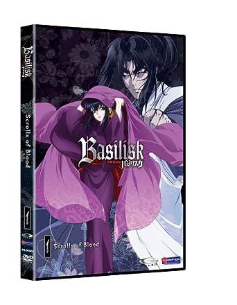 Basilisk 1: Scrolls of Blood - Starter Set USA DVD: Amazon ...
