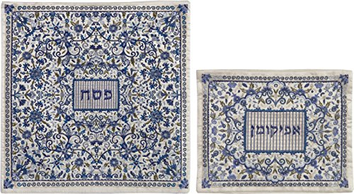 - Matzah Cover For Matzah Shmurah Bread Plate Or Tray - Yair Emanuel FULL EMBROIDERED MATZAH COVER SET ORIENTAL IN BLUE (Bundle)
