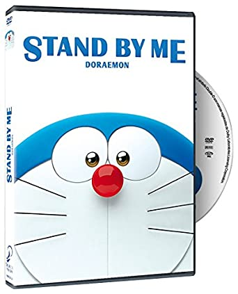 Película Stand By Me de Doraemon