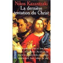 Derniere tentation du christ