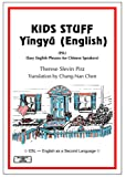 img - for Kids Stuff Yingyu (English) book / textbook / text book