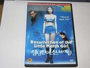 Amazon Com Resurrection Of The Little Match Girl Lim Eun Kyung Movies Amp Tv