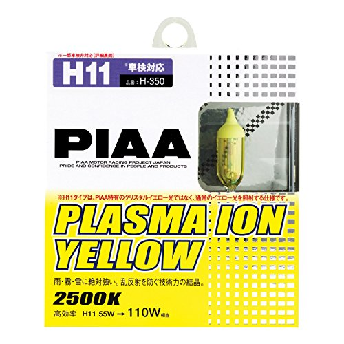 PIAA 13511 H11 Ion Yellow Performance Bulb, (Pack of 2)