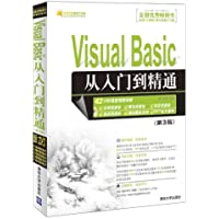 Visual Basic从入门到精通(第3版)(附光盘)