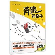 La Corsa Della Lumaca (Chinese Edition)