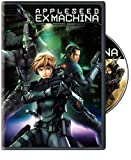 Appleseed Ex Machina [DVD] [Region 1] [US Import] [NTSC]