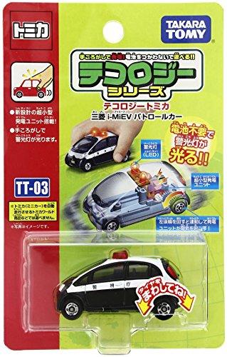 Tomica lever Biology Tomica TT-03 Mitsubishi i-MiEV patrol car (japan import) - Import Cars Japan