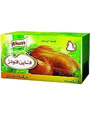 مرقة دجاج 8 مكعبات من كنور