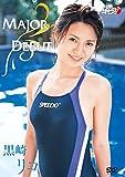 黒崎リコ MAJOR DEBUT [DVD]