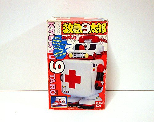 Special Effects Morimori Bokkun emergency 9 Taro