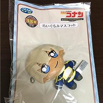 Amazon.co.jp | SEGAラッキーく...