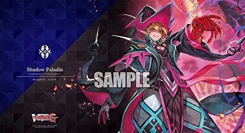 Vanguard Luard Dragabyss Event Limited Card Game Character Mini Sleeves Vol.42