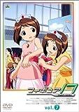 フィギュア17 つばさ&ヒカル(7) [DVD]