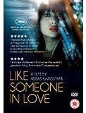 Like Someone in Love [DVD] [Import]