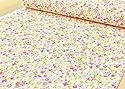 ダブルガーゼ生地【ピンク】花柄 草花 HappyPrint パジャマ、洋服、マスクやスタイなどの小物にオススメ。吸水性のいい、柔らかなダブルガーゼ 生地 Wガーゼ wガーゼ ダブルガーゼ 生地 布 布地 手芸【1m単位】