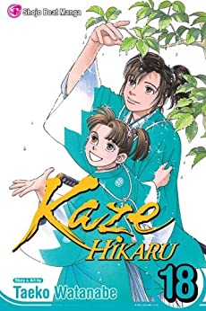 Kaze Hikaru, Vol. 18 by [Watanabe, Taeko]