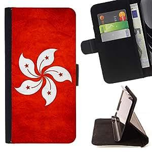 Momo Phone Case / Flip Funda de Cuero Case Cover - Nación Bandera Nacional País Hong Kong; - Samsung Galaxy E5 E500