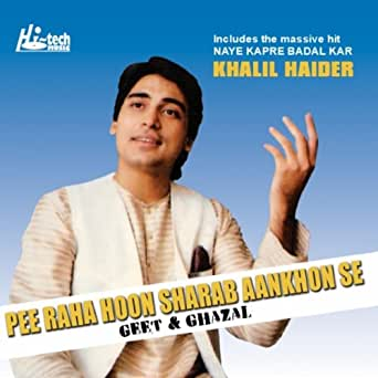 Gahe gahe song by khalil haider from sehra sehra geet & ghazals.