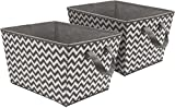 Sorbus Storage Basket Bins, Tapered Chevron Fabric Baskets for Household Essentials, Foldable & Portable for Nursery, Closet, Car, and more