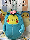 Banpresto Pokemon 36759 Pikachu Sleeping Bag Nebukuro Zipper Pouch - Venusaur
