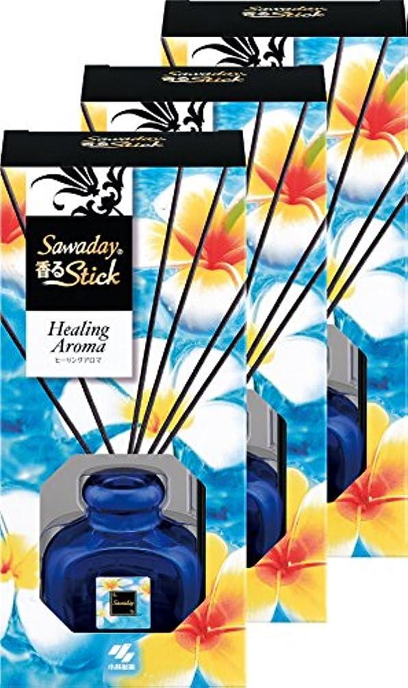 良さ結果豊かにする【まとめ買い】サワデー香るスティック 消臭芳香剤 本体 ヒーリングアロマ 70ml×3個