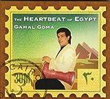Heartbeat of Egypt
