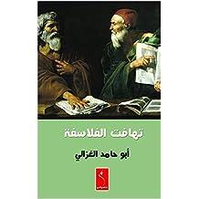 تهافت الفلاسفة (Arabic Edition)