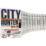 CITY HUNTER 文庫版 コミック 全18巻完結セット (集英社文庫―コミック版)