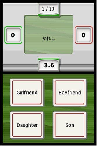 My Japanese Coach - Nintendo DS by Ubisoft (Image #13)