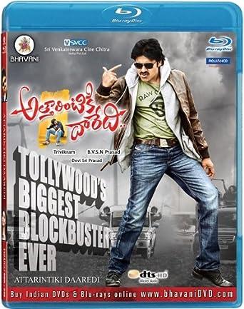 Mobile Phone full movie telugu download