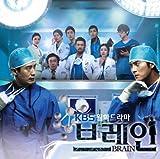 [CD]OST(サウンドトラック)/ブレイン [韓国輸入盤]